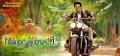 Actor Ram Charan in Govindudu Andarivadele Movie Wallpapers