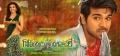 Kajal Agarwal, Ram Charan in Govindudu Andarivadele Movie Wallpapers