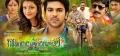 Govindudu Andarivadele Movie Wallpapers