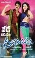 Nagarjuna, Nayanthara in Greeku Veerudu Movie Release Posters