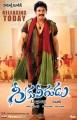 Nagarjuna Greeku Veerudu Telugu Movie Release Posters