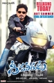 Nagarjuna Greeku Veerudu Movie Release Posters