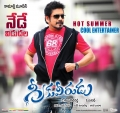 Nagarjuna Greeku Veerudu Movie Release Wallpapers