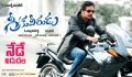 Nagarjuna Greeku Veerudu Telugu Movie Release Wallpapers