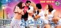 Nagarjuna in Greeku Veerudu Movie New Walpapers