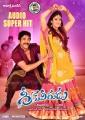 Nagarjuna & Nayanathara in Greeku Veerudu Movie New Posters