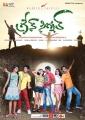 Green Signal Telugu Movie Posters