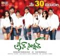 Green Signal Telugu Movie Wallpapers