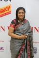 Poornima Bhagyaraj @ GRT The Hindu 3rd Edition of Bridal Mantra Photos