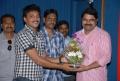 Gud Morning Telugu Movie Logo Launch Stills