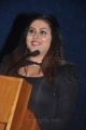 Actress Namitha at Gugan Movie Audio Launch Stills