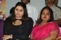 Namitha, Kala Master at Gugan Movie Audio Launch Stills