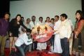 Gugan Tamil Movie Audio Launch Stills
