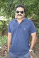 Aadukalam Naren at Gugan Movie Press Meet Stills