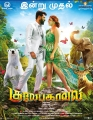 Prabhu Deva, Hansika Motwani in Gulebagavali Movie Release Today Posters