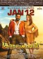 Prabhu Deva, Hansika in Gulebagavali Movie Release Posters