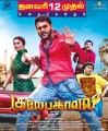 Hansika, Prabhu Deva, Sathyan, Yogi Babu in Gulebagavali Movie Release Posters