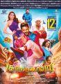 Hansika Motwani, Prabhu Deva in Gulebagavali Movie Release Posters
