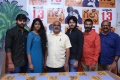 Gulf Movie Press Meet Stills
