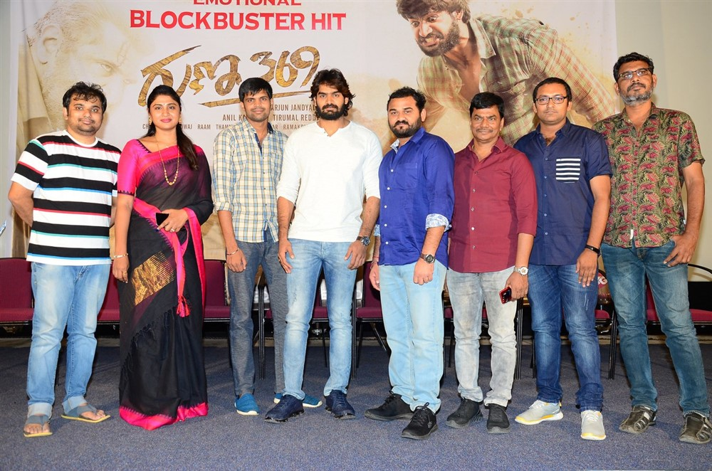Guna 369 Movie Success Meet Stills