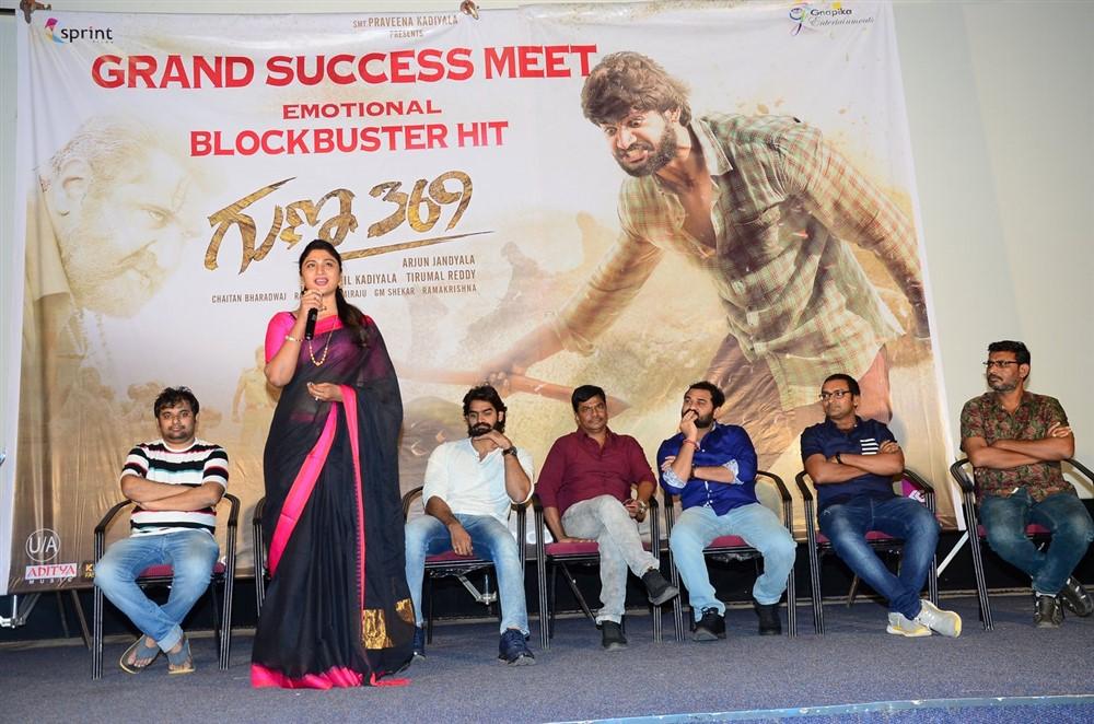 Guna 369 Success Meet Stills
