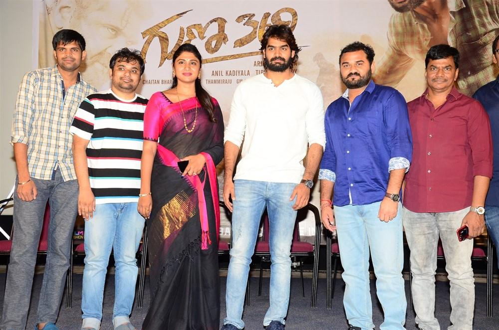 Guna 369 Movie Success Meet Stills