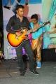 Gunde Jaari Gallanthayyinde Audio Release Photos
