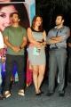 Jwala Gutta at Gunde Jaari Gallanthayyinde Audio Release Photos