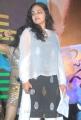 Actress Nithya Menon at Gunde Jaari Gallanthayyinde Audio Release Photos