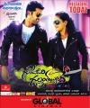Nitin, Nithya Menon in Gunde Jaari Gallanthayyinde Movie Release Posters