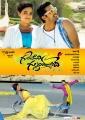 Nitin, Nithya Menon, Isha Talwar in Gunde Jaari Gallanthayyinde Movie Release Posters
