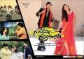 Nitin, Isha Talwar in Gunde Jaari Gallanthayyinde Movie Release Wallpapers