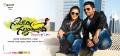 Nitin, Nithya Menon in Gunde Jaari Gallanthayyinde Movie Release Wallpapers