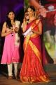 Lakshmi Manchu Prasanna at Gundello Godari Audio Release Function Stills