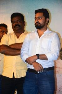 Gundu Movie Audio Launch Stills