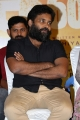 Actor Dinesh @ Gundu Movie Success Meet Photos