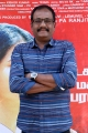 G. Marimuthu @ Gundu Movie Success Meet Photos