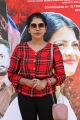 Riythvika @ Gundu Movie Success Meet Photos