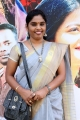Umadevi @ Gundu Movie Success Meet Photos