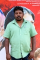 Athiyan Athirai @ Gundu Movie Success Meet Photos