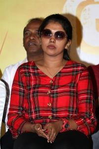 Riythvika @ Gundu Movie Success Meet Photos
