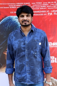 Gundu Movie Success Meet Photos