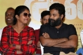 Riythvika, Dinesh @ Gundu Movie Success Meet Photos