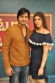 Sidhu, Aditi Singh @ Guntur Talkies 2 Movie Opening Stills