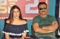 Aditi Singh, Vijaya Naresh @ Guntur Talkies 2 Movie Opening Stills