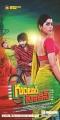 Vijaya Naresh, Sidhu, Rashmi Gautam in Guntur Talkies Latest Posters