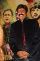 Nandamuri Balakrishna @ Guntur Talkies Movie Trailer Launch Stills