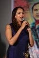 Lakshmi Manchu @ Guntur Talkies Movie Trailer Launch Stills