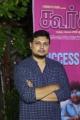 Music Director Raj Aryan @ Gurkha Movie Success Meet Stills