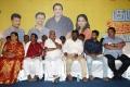 Guru Uchaththula Irukkaru Audio Launch Stills